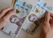 Минимальная пенсия в Украине: на сколько выросла с 1 декабря