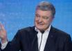 """Порошенко заявил о готовности платить штрафы за бойцов ООС: """"Мы компенсируем эту сумму"""""""