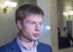 """Нардеп Гончаренко показал """"прокол"""" пресс-службы Зеленского: """"Вы там аналитиков по объявлению понабирали?"""""""