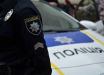 В Харькове жестоко избили кастетами активиста Игоря Блохина - подробности и тяжелые кадры