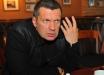 """""""О, как запел Володя"""", - в Сети высмеяли пропагандиста Соловьева, которого возмутил налог на сосиски и колбасу"""