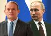 Путин не отдаст оккупированные территории Украины, даже если президентом изберут Медведчука или Бойко