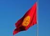 Киргизия восстает против русского языка: националисты выдвинули фундаментальные требования