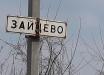 """Боевики """"ДНР"""" рассказали, что сделали с телом военного ВСУ после расстрела эвакуационной группы под Горловкой"""