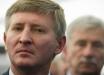 """Ахметов подает в суд на Кремль: ДТЭК хочет компенсации в """"сотни миллионов"""" за аннексию Крыма"""