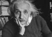 Мрачное пророчество великого Эйнштейна стало реальностью: беда неотвратима, скоро конец всему живому