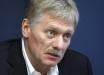 В России отреагировали на конфликт в Карабахе: Путин готовится к важному звонку