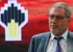 """Замглавы """"Роснефти"""" Леонтьев о пандемии COVID-2019: """"Мы выйдем в кризис, не прикрытые ничем"""""""