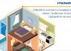 Как правильно убрать жилье где есть больной коронавирусом человек, инструкция