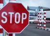 Украина не пустит больше автомобили с приднестровскими номерами: названы причины