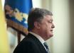 """Порошенко: """"Украинцы жертвуют собой, защищая мир в Европе, агрессор не остановится на Украине"""""""