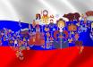 """""""Страна-фейк, ничего своего нет"""", - соцсети активно обсуждают истинное происхождение символов России"""