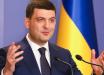 """Экономика Украины резко рванула вверх, вся Европа под впечатлением: """"Гройсман уходит красиво"""""""