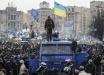 Пятая годовщина Майдана: украинские политики поздравляют жителей Украины со знаменательной датой