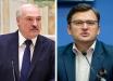 """Кулеба ответил на обвинения Лукашенко: """"Такие слова вообще не звучали"""""""