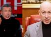 Заявление Гордона о властях России задело Соловьева - ведущий ТВ РФ ответил обвинениями