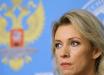 """Захарова ответила на выступление Лукашенко и припомнила боевиков """"Вагнера"""": """"В обиду не дадим"""""""