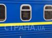 """Эвакуированных из Москвы 700 украинцев """"бросили"""" на вокзале в Киеве: """"Можем идти, куда угодно, а если заражены"""""""