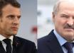 """Лукашенко раскритиковал Макрона и """"напугал"""" его проблемами во Франции"""