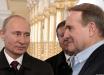Путин отличился на встрече с Медведчуком, озвучив нелепые условия завершения войны на Донбассе