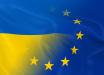 ЕС назвал условия предоставления Украине €1,2 млрд помощи - Киев поставили перед выбором