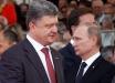 10 главных отличий Владимира Путина от Петра Порошенко - глазами гражданина России
