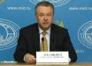 Киев не выполнил требование Москвы по Донбассу – Кремль выдвинул обвинения Франции и Германии