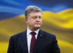 Порошенко потряс Киев мощной речью в День Европы: словам президента рукоплескали тысячи украинцев - видео