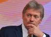 У Путина прокомментировали идею референдума Зеленского по Донбассу