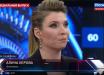 Скабееву с росТВ в прямом эфире поймали на фейке о расстреле в Керчи - видео вызвало скандал