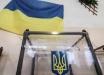 Пророссийским политикам больше нечего делать в Украине, они политические неудачники – СМИ
