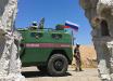 Военных РФ прогнали из города в Сирии - местные жители не дали россиянам закрепиться