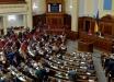 Декоммунизация продолжается: Верховная рада переименовала Кировоградский район в Кропивницкий