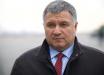 """""""Минус 30%"""", - Аваков сказал, что коронавирус сделал с Украиной всего за 2 недели"""