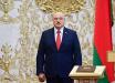 США и Британия выступили против Лукашенко и его фейковой инаугурации