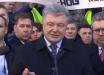 """""""Не становитесь Януковичем"""", - Порошенко под ГБР обратился к Зеленскому"""