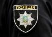В Киеве задержаны двое сотрудников полиции: их подозревают в надругательстве и пытках
