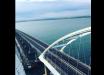 Новое фото Керченского моста в Крым сильно удивило соцсети: ситуация остается неясной