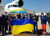 """""""Спасибо Украине, Италия этого не забудет"""", - итальянцы не сдержали эмоций, встречая на аэродроме украинских врачей"""