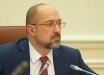 Поставки воды в Крым: Шмыгаль назвал условия, несмотря на аннексию