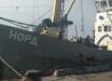 В Украине выставлено на аукцион скандально известное крымское судно: подробности