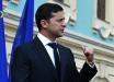 Военное положение в Украине: Зеленский внес кардинальное изменение