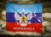 """В """"ЛНР"""" в пожаре сгорели больше 10 боевиков: ситуация в Луганске и Донецке в хронике онлайн"""