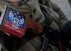 """Позировал с """"Джокером"""": офицер ВСУ Штефан показал фото пополнения в """"бригаде 200"""""""