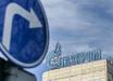 """Несущий убытки """"Газпром"""" принял решение, которое серьезно ударит по карману всех россиян"""