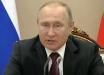 """""""Думаете, Путин стал изгоем? Ошибаетесь!"""" - Евгений Киселев"""