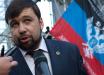 Пушилин признался в беспомощности перед COVID-19 и выдвинул претензии Украине