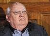 Горбачев, находящийся при смерти, раскрыл всю правду, кто именно развалил Советский Союз