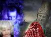В Ираке родилась красноглазая принцесса Нибиру: девочка приготовила для человечества страшное сообщение