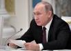 """""""Обрушение всей архитектуры безопасности"""", - Путин продолжает пугать мир пространными заявлениями"""